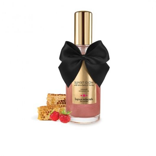 Wild Strawberry Massage Oil